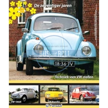 boxertje-magazine-winter-edition-2008-2009